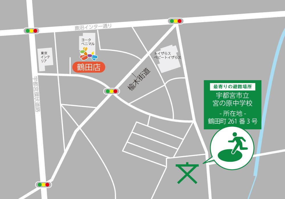 グローバルキッズパーク鶴田店・店舗画像