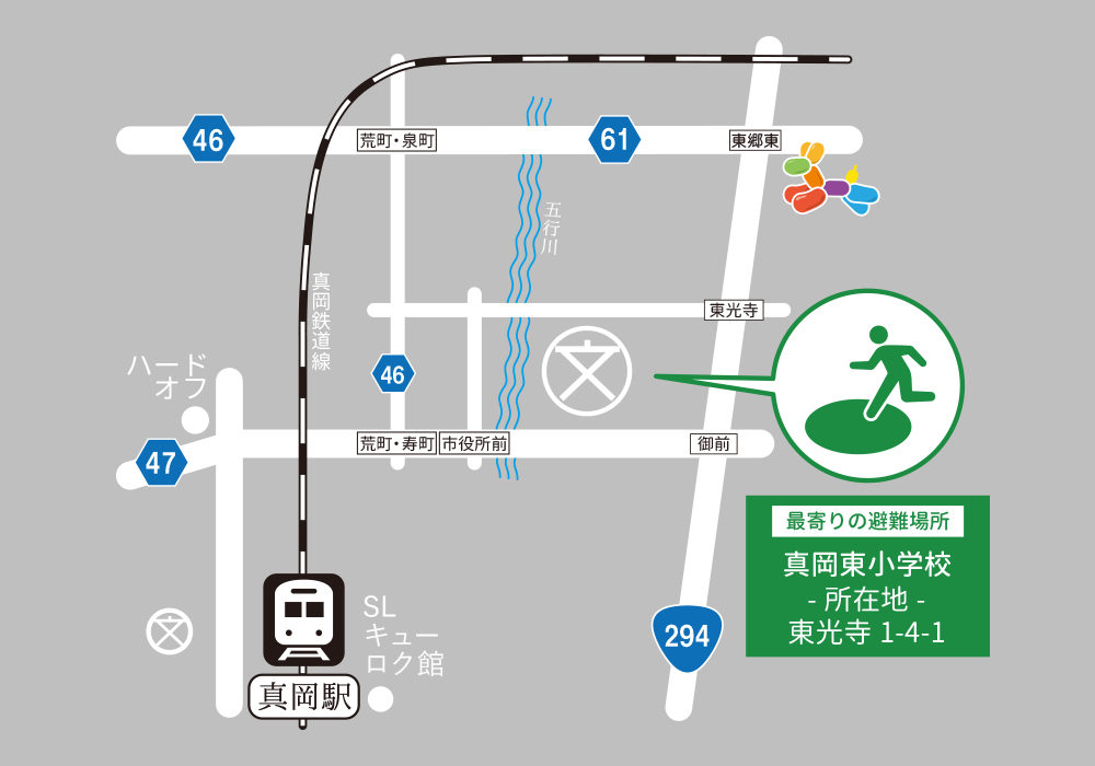 グローバルキッズパーク真岡東店・店舗画像