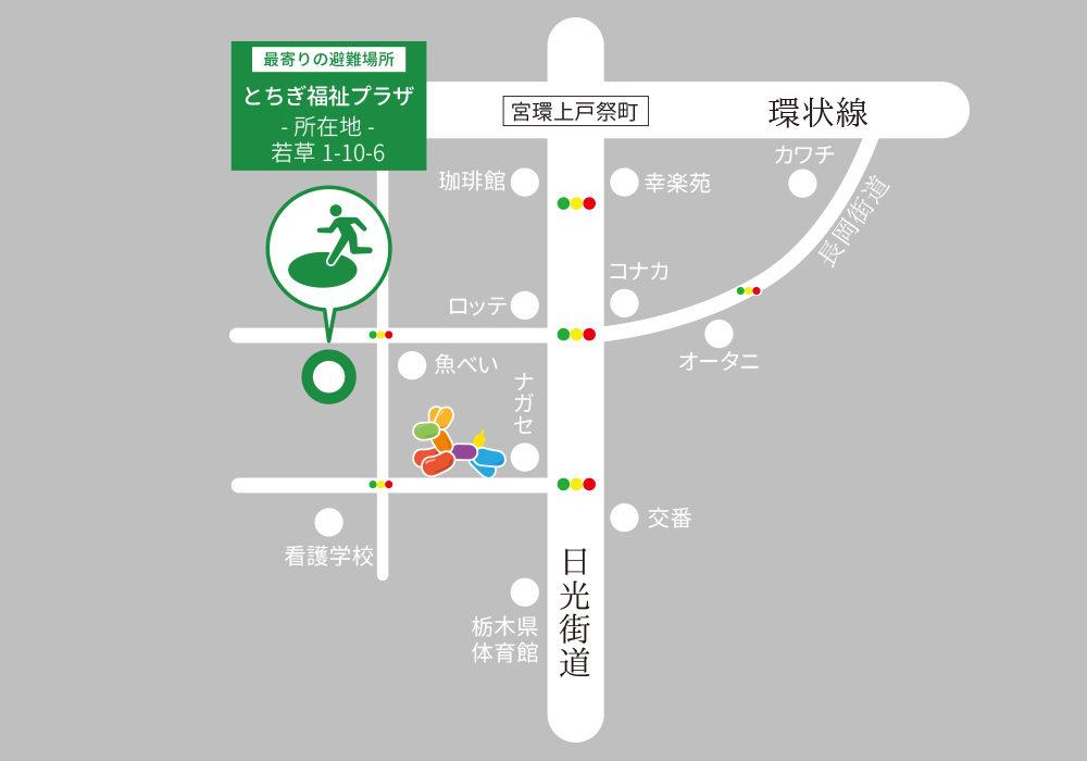 グローバルキッズパーク中戸祭店・店舗画像