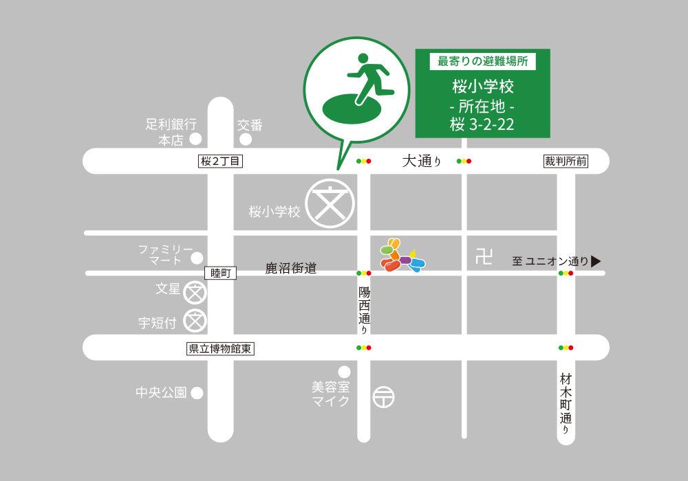 グローバルキッズパーク桜通り店・店舗画像