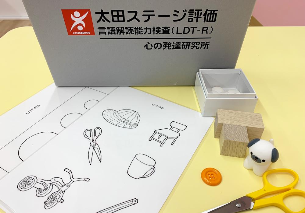 2020年2月1日OPEN☆新店舗『グローバルキッズパーク下栗店』・画像