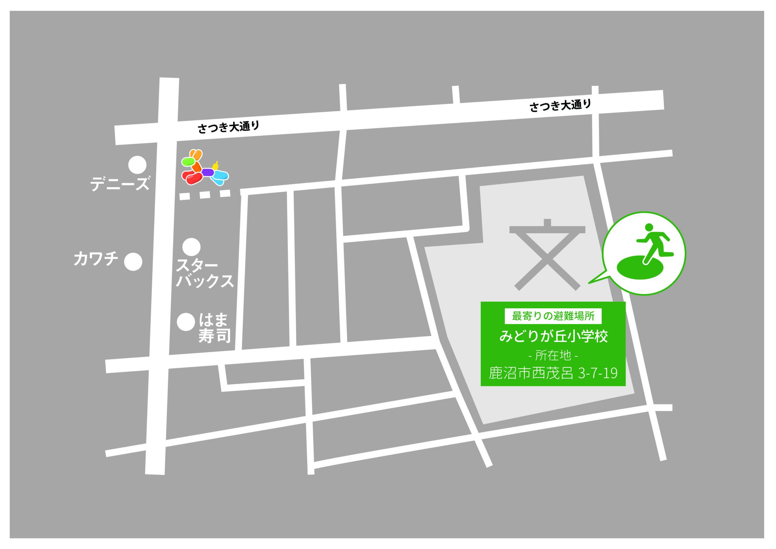 グローバルキッズパーク西茂呂店・店舗画像