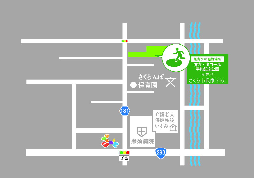 グローバルキッズパーク新さくら店・店舗画像
