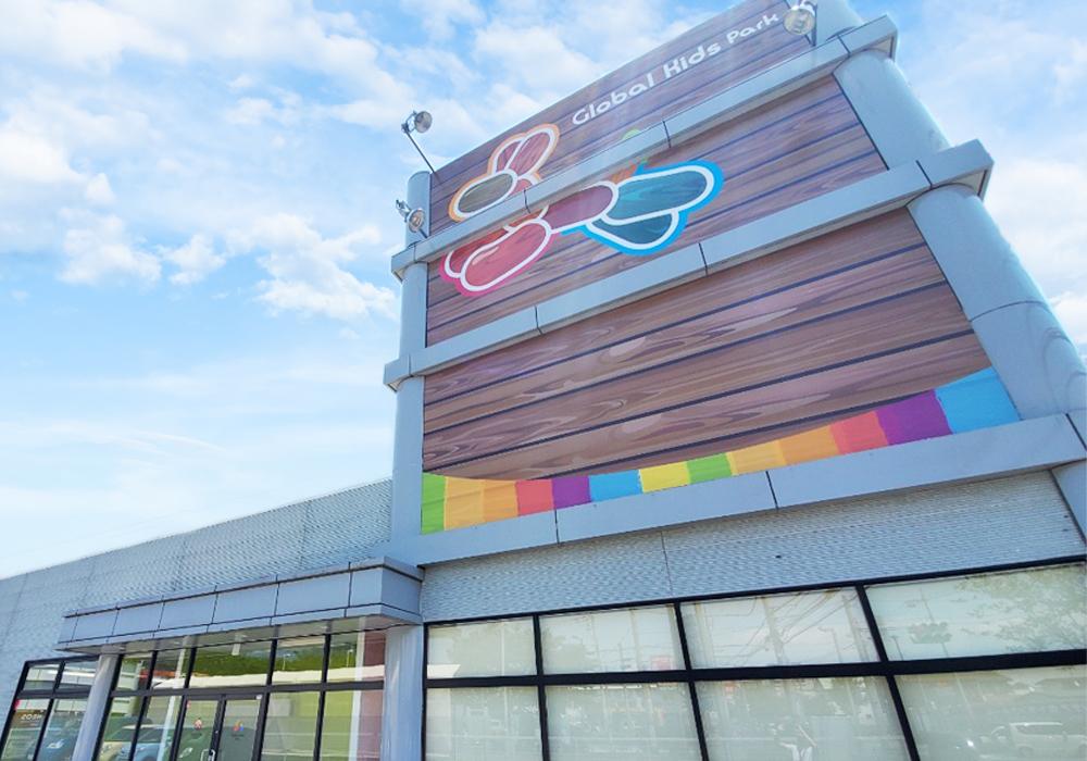 【見学・体験受付中】7月NEW OPEN「西茂呂店」&「新さくら店」のお知らせ・画像
