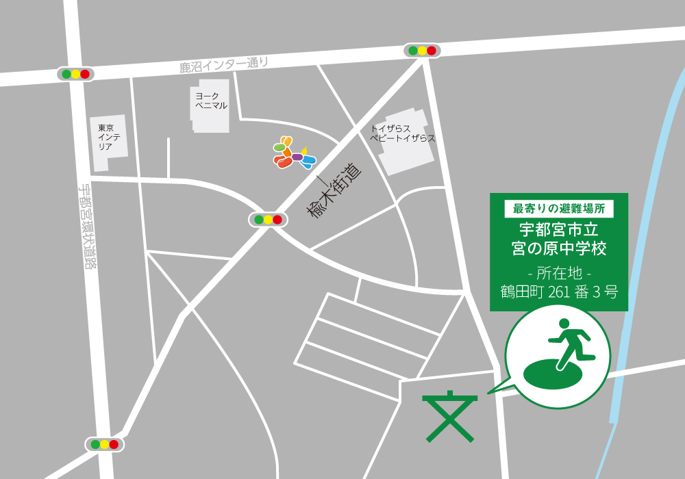 グローバルキッズパーク鶴田店プラス・店舗画像
