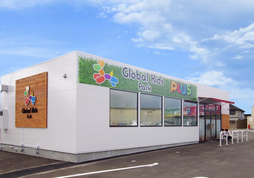 『グローバルキッズパーク鶴田店PLUS』が2020年11月2日(月)にNEW OPEN!室内見学可能!!・画像