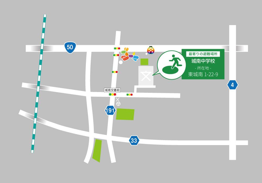 グローバルキッズパーク東城南店プラス・店舗画像