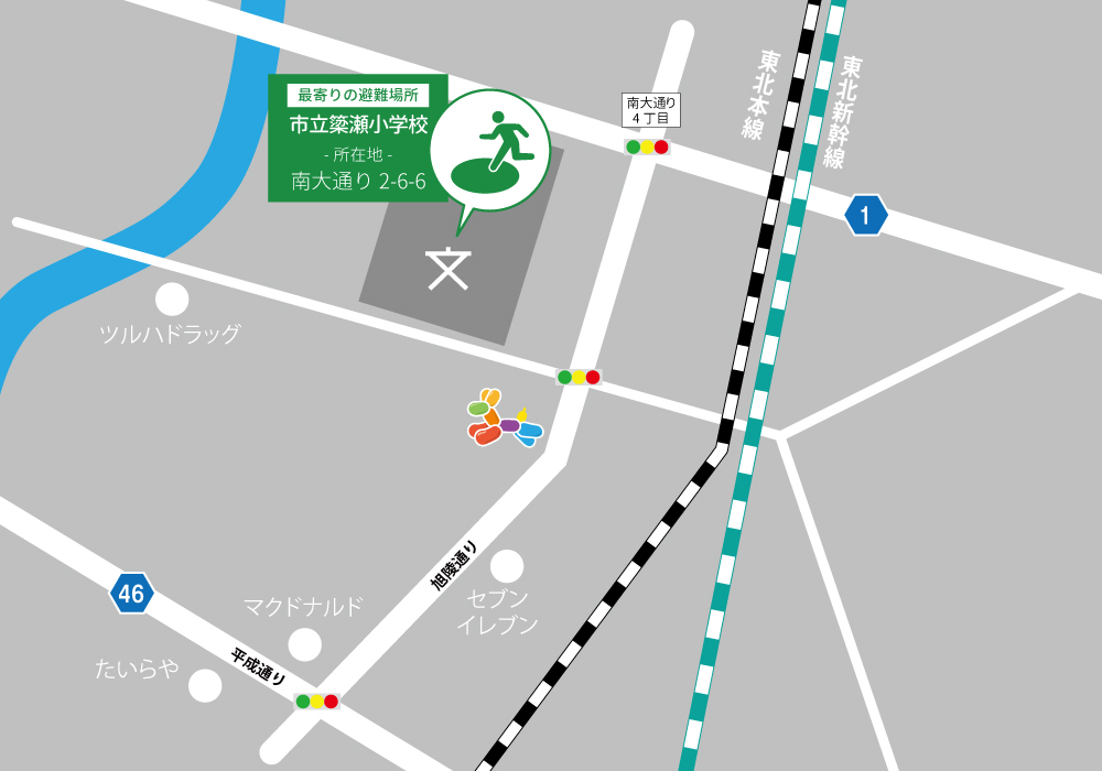 グローバルキッズパーク簗瀬店 (2021年7月OPEN予定)・店舗画像