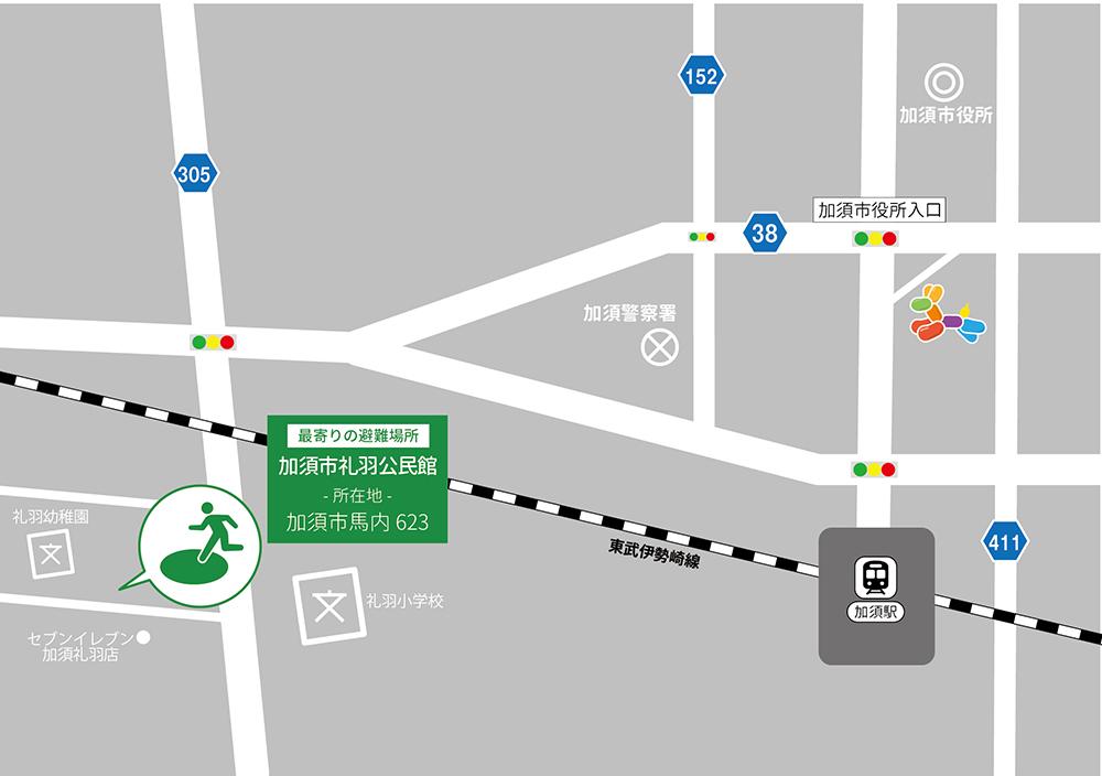 グローバルキッズパーク加須店(2021年9月1日OPEN)・店舗画像