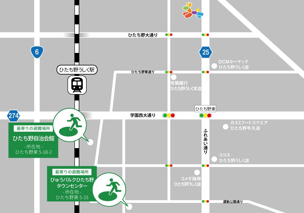 グローバルキッズパークひたち野うしく店(2021年12月OPEN予定)・店舗画像