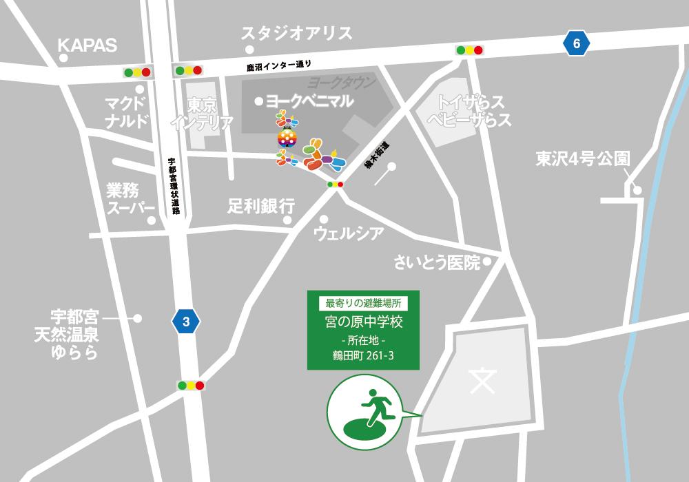 グローバルキッズパーク鶴田店PLUS・店舗画像